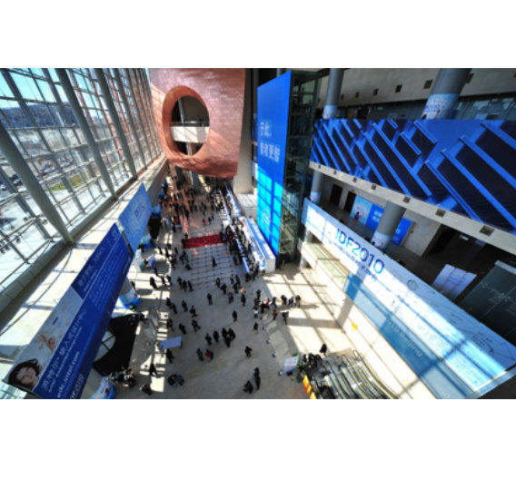 Das IDF findet im China National Convention Center statt