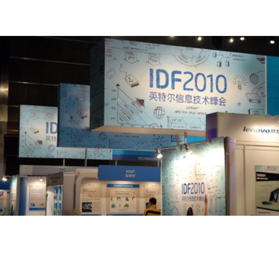 Riesige IDF-Schriftzüge dominieren die Hallen