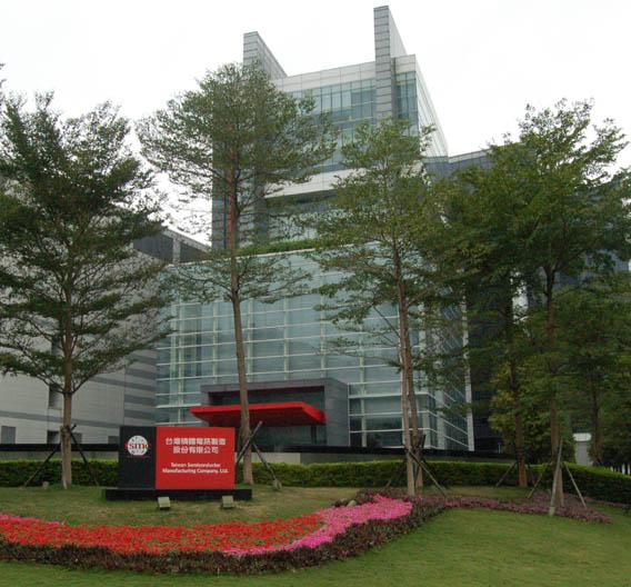 Hier sitzt die größte Foundry der Welt: Der Hauptsitz von TSMC in Hsinchu.