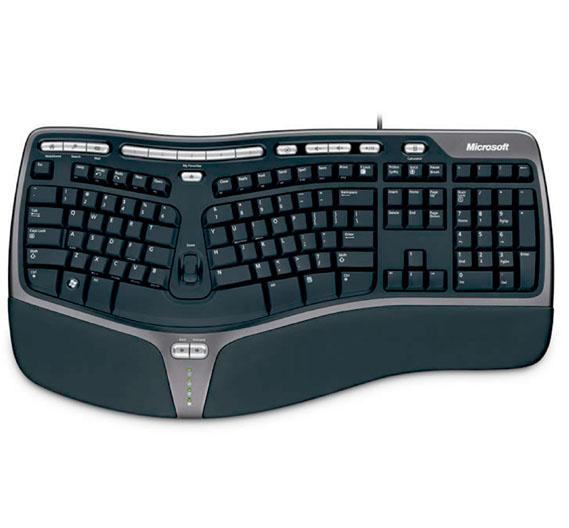 Eine geteilte Tastatur soll die Handhabung der Bedieneingaben angenehmer gestalten, zumal sich bei stundenlangen Texteingaben verkrampfte Hand- und Schulterpartien einstellen können.