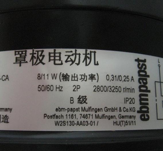 Auch Produktetiketten werden gefälscht.