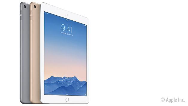 Unter den Teilnehmern der Elektronik-Studie DIN-Schienen-Netzgeräte verlosen wir drei Preise. Ein Preis ist das Apple iPad Air 2 mit 64 GB.