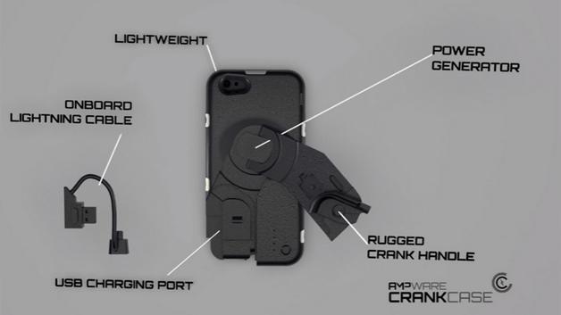 »CrankCase« heißt das Gadget vom Start-up Ampware und besteht aus einem modifizierten Gehäuse mit Kurbel und einem Stromgenerator.