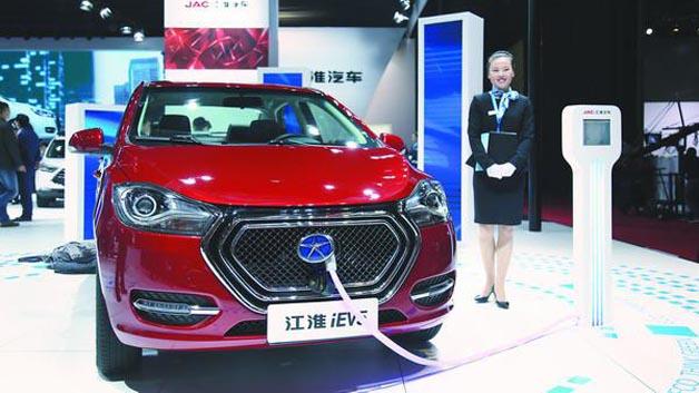 Debüt auf der Shanghai Auto: Der JAC iEV5.