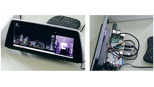 Bild 5. Die Kamera befindet sich von der Mitte aus gesehen leicht nach rechts oben verschoben (links im Bild). Die Rechenleistung für die Bilderfassung und -verarbeitung liefert im Prototyp ein Raspberry-Pi (rechts).