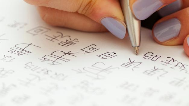 Der Prototyp des KI-Schreibstiftes der Universität Yurenjie de Wanxiao soll wie ein Kugelschreiber gestaltet gewesen sein.
