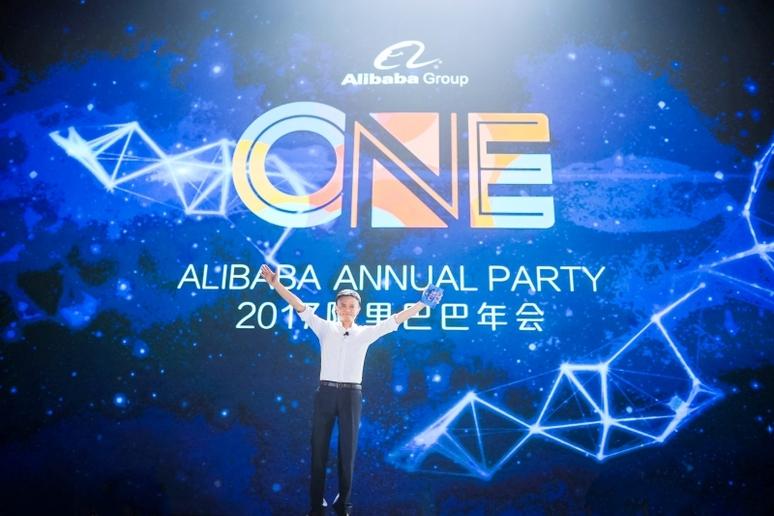 Jack Ma - Alibaba-Chef kündigt Rückzug für nächstes Jahr an
