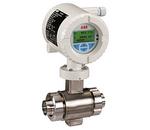 HygienicMaster: Durchflussmesser mit HART-Protokoll