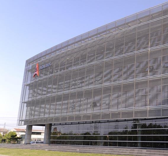 Neuer Adlink-Standort in Shanghai.