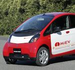Erstes Elektrotaxi fährt in München
