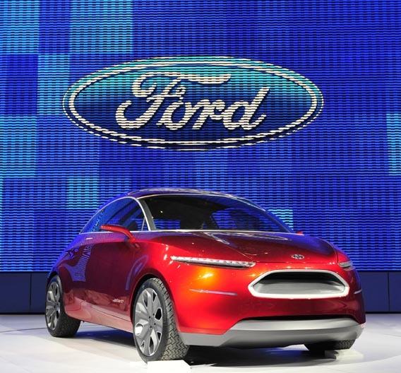Das neue Kleinwagenkonzept Start von Ford.