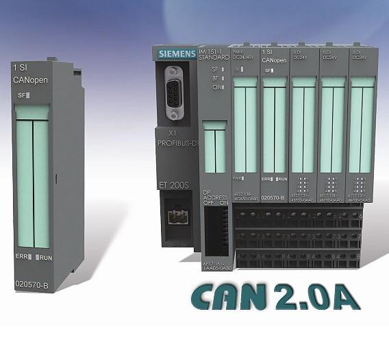 Das neue CAN/CANopen-Gateway von HMS für das Peripheriesystem »Simatic ET 200S« von Siemens beherrscht jetzt auch das CAN-2.0A-Protokoll.