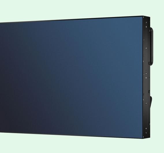 Der NEC MultiSync X416UNV wurde speziell für Video-Wände konzipiert, das LC-Display erreicht eine Leuchtdichte von 450 m².