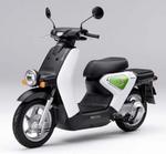 Honda stellt Elektroroller vor