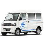 i-MiEV als Lieferwagen