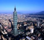 Taipei 101 - LEED-Zertifizierung