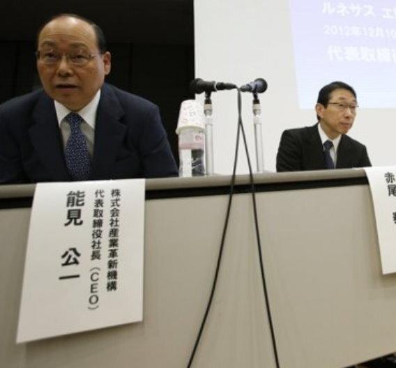 Kimikazu Noumi, CEO der Innovation Network Corporation (links) und Renesas-President Yasushi Akao gaben die Vereinbarung bekannt.