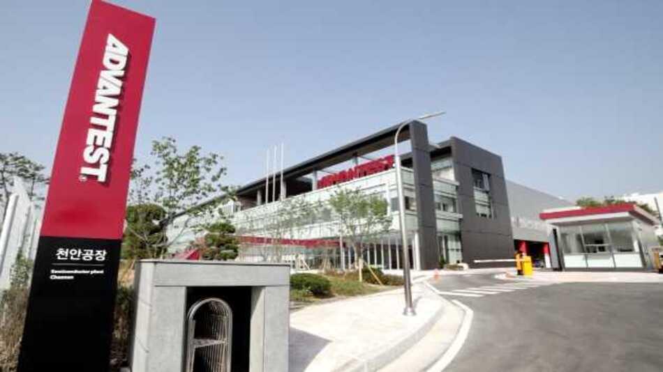 Mit dem Neubau erweitert Advantest seine Produktionskapazitäten in Südkorea