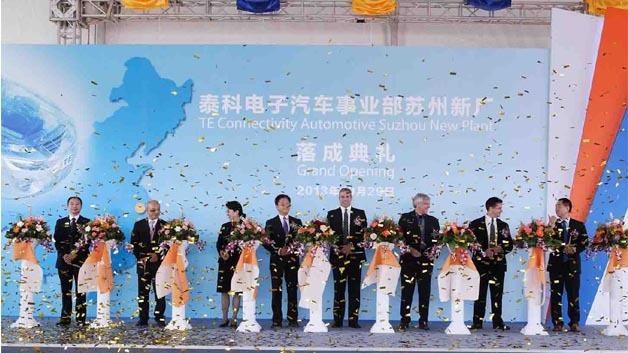 Feierliche Eröffnung von TE Connectivitys Werk in Suzhou.