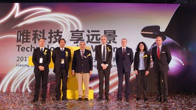 Automobilzulieferer Hella investiert in ein neues Werk in China.