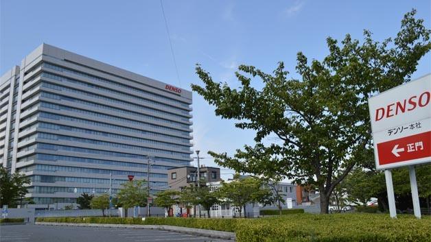 Der japanische Zulieferer Denso (hier das Headquarter in Kariya) feiert 2014 sein 65-jähriges Bestehen.