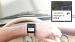 Android-Armbanduhr: Einstieg in die