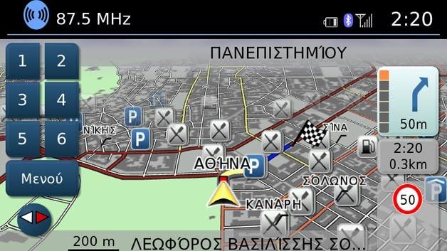 Benutzeroberfläche eines Fahrerassistenzsystems von Bosch in Griechisch.