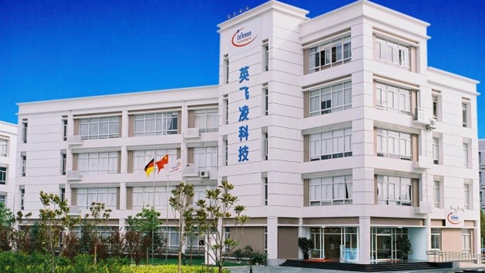 Der Hauptsitz der chinesischen Landesgesellschaft von Infineon befindet sich in Shanghai.