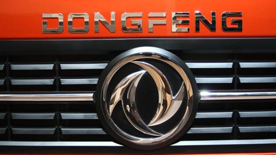 Dongfeng und Nevs wollen zukünftig gemeinsam das Thema Elektromobilität aufgreifen.