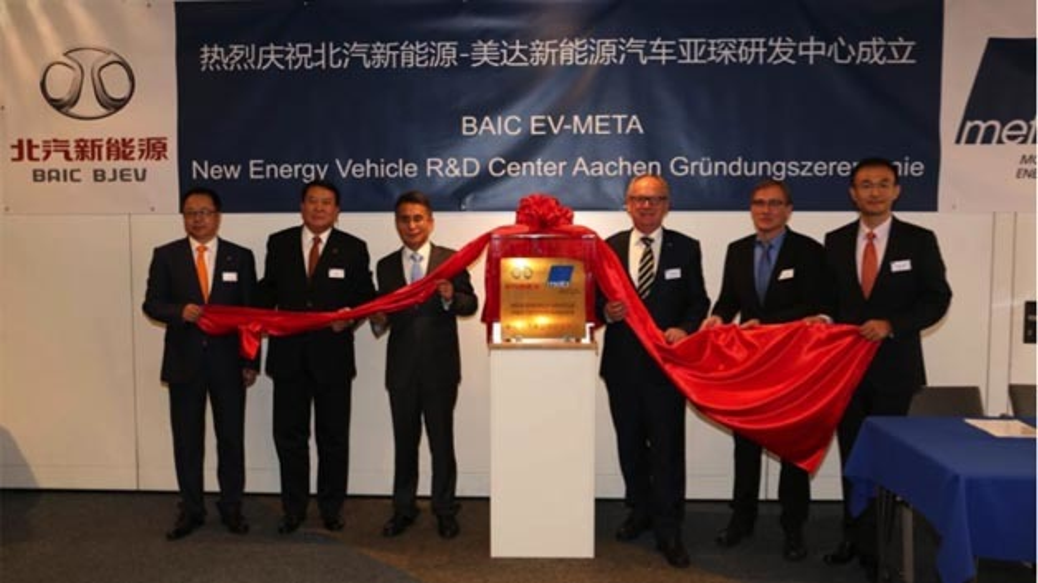Feierliche Eröffnung des »BAIC EV - Meta New Energy Vehicle Aachen R&D Center«