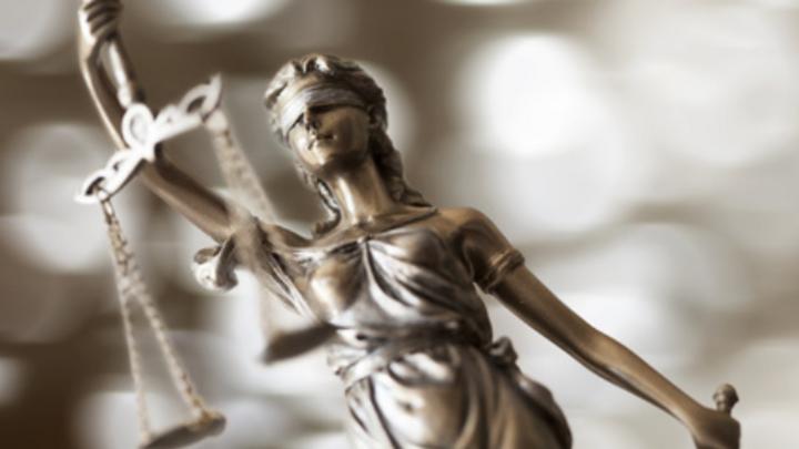 Schmuckbild Recht Justizia
