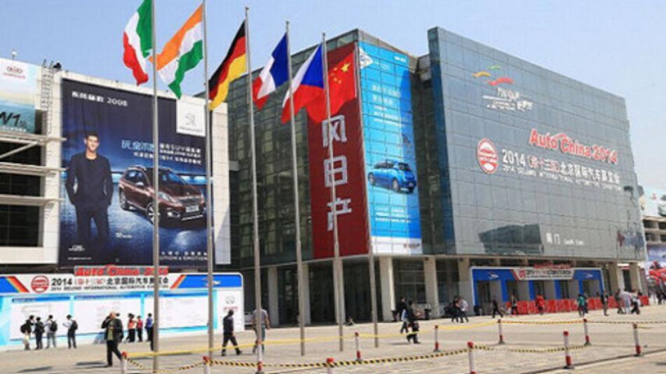 Die letzte Peking Motor Show fand vor zwei Jahren statt.