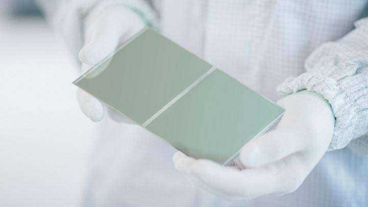Elementarteilchensensor Infineon