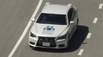 Toyota zeigt Mobilitätsassistent »Urban Teammate« beim G7-Gipfel