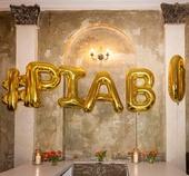 PIABO feiert 10-jähriges Jubiläum!