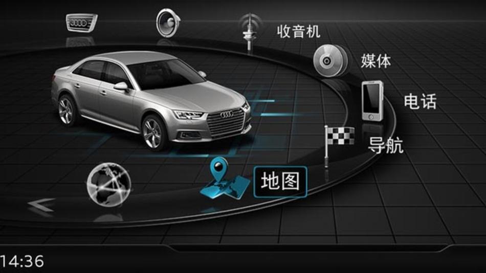 Audi und das Joint Venture FAW Volkswagen bauen Partnerschaft mit Alibaba, Baidu und Tencent auf.