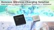 Kontaktlose, drahtlose Ladelösung für Medizinelektronik-Geräte und Wearables.
