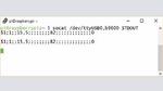 Bild 3: Umleitung der Daten auf STDOUT.