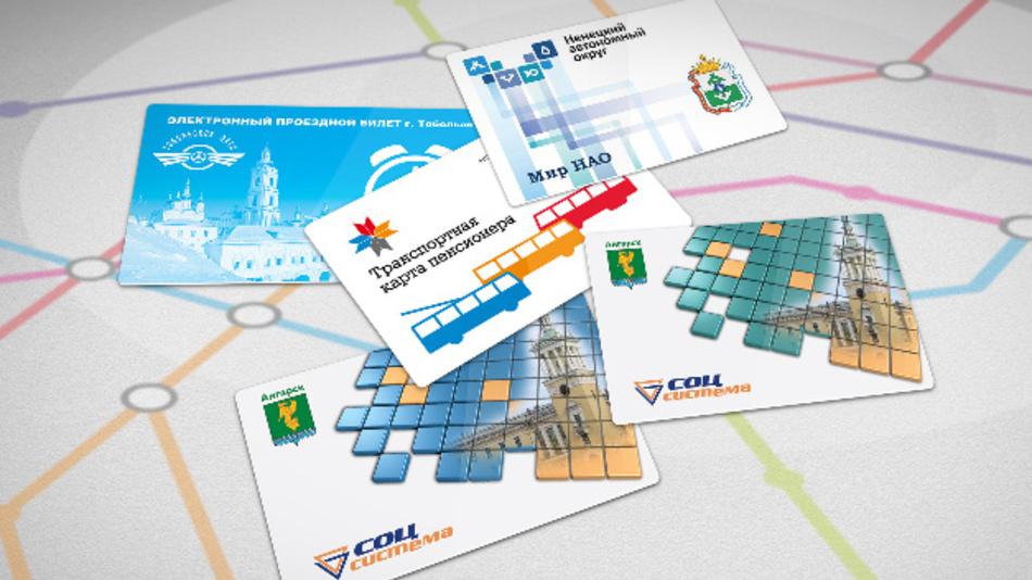 CIPURSE ermöglicht eine große Bandbreite an Fahrschein-Produkten. Das Bild zeigt kontaktlose und multifunktionale Smart Cards, die Udobny Marschruth in ausgewählten russischen Städten herausgibt.