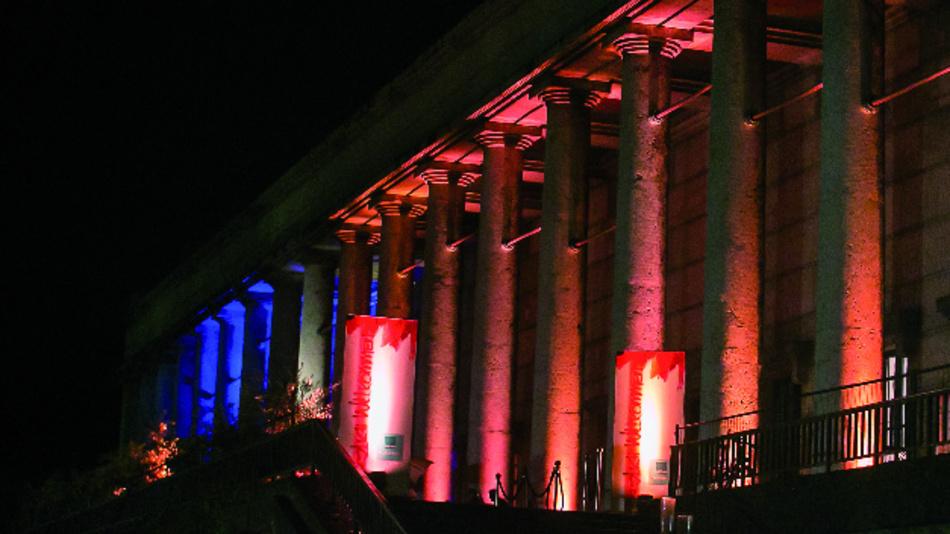 Das Sommernachtsfest der Weka Fachmedien fand 2016 im Haus der Kunst in München statt.