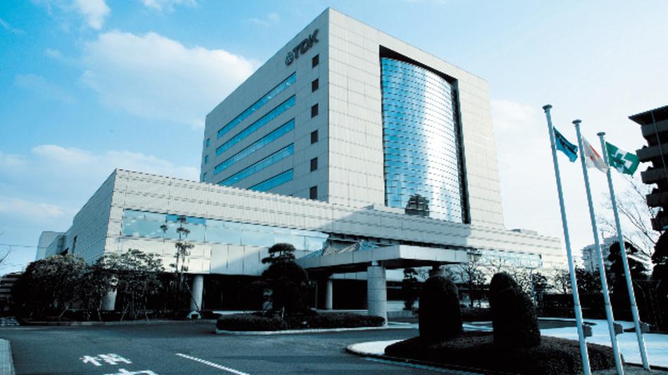 Das technische Zentrum von TDK in Japan