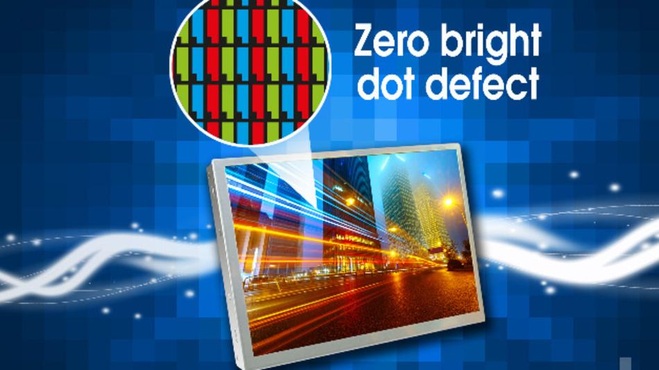 Aufpreisfrei gegenüber bisherigen Rugged+-Modulen sind KOEs robuste »Zero Dot Defect Rugged+«-Displaymodule ohne Pixelfehler für den industriellen Einsatz.