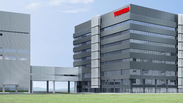 In Yokkaichi fertigt Toshiba den Großteil seiner Speicherbausteine wie etwa 3D-NAND-Flash.