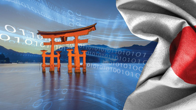 Japan Partnerland CeBIT 2017