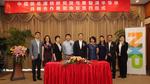 NXP kooperiert mit chinesischem Ministerium
