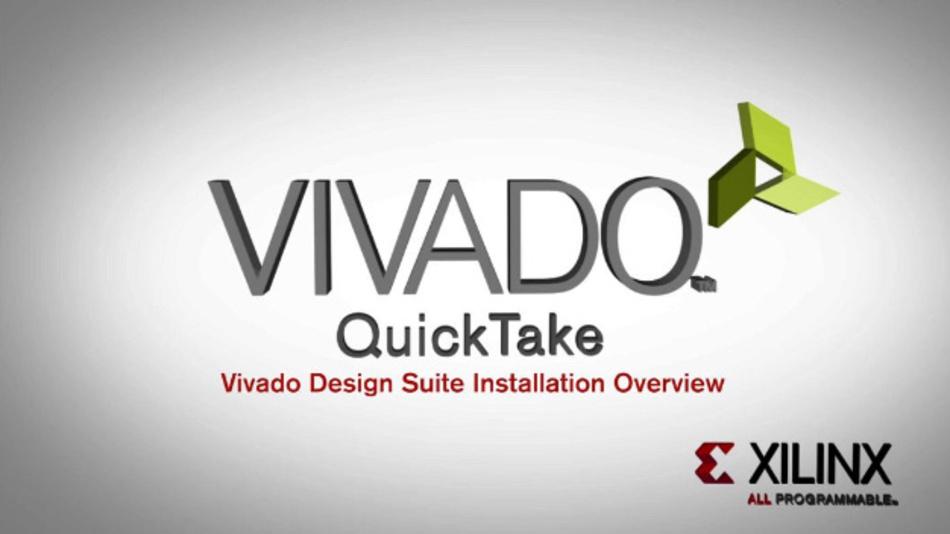 Vivado 2017.1 ist verfügbar