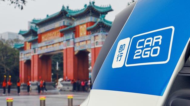 Zukünftig will Daimler in China durch die Fusion von Car2go und Car2Share ein noch besseres Carsharing-Angebot zur Verfügung stellen.