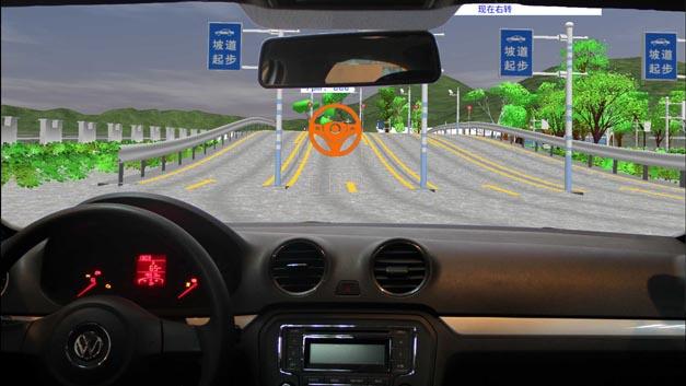 Der Blick aus dem zum Fahrsimulator umgerüsteten Pkw zeigt die virtuelle Fahrumgebung.