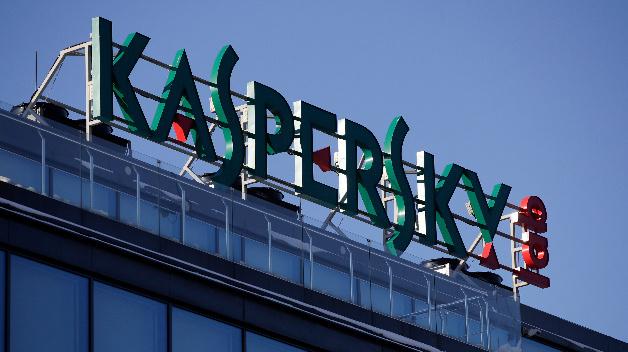 Die US-Regierung hat ihren Bundesbehörden die Benutzung von Software des russischen Software-Konzerns Kaspersky Lab verboten.