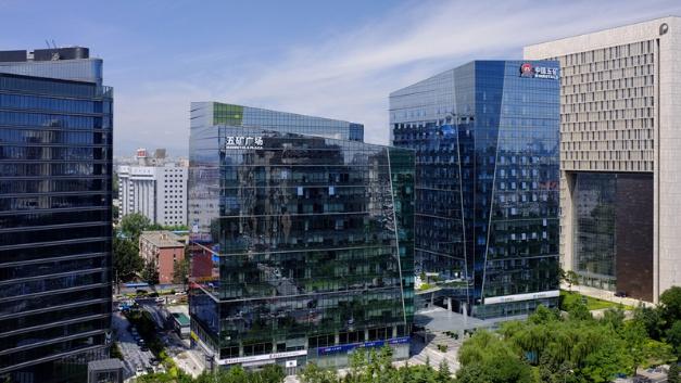 Der Firmensitz von China Minmetals Rare Earth: Die chinesischen Lieferanten proifiteren von dem kräftigen Preisanstieg.